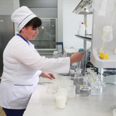 Лаборатрия для проверки качества сырья 1